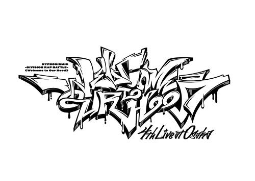 ヒプノシスマイク-Division Rap Battle-4th LIVE@オオサカ≪Welcome to our Hood≫(※イメージ)