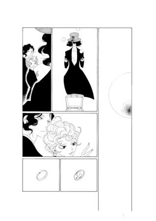 中村明日美子20年展オフィシャルブック