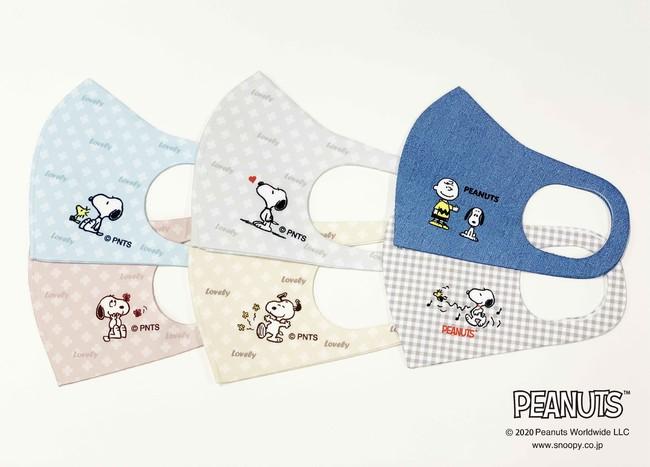 大好評『西川の100回洗えるマスク』に「PEANUTS」デザインが登場! 子どもから大人まで使える、安心・安全品質の『スヌーピー 洗えるマスク』10月2日から新発売
