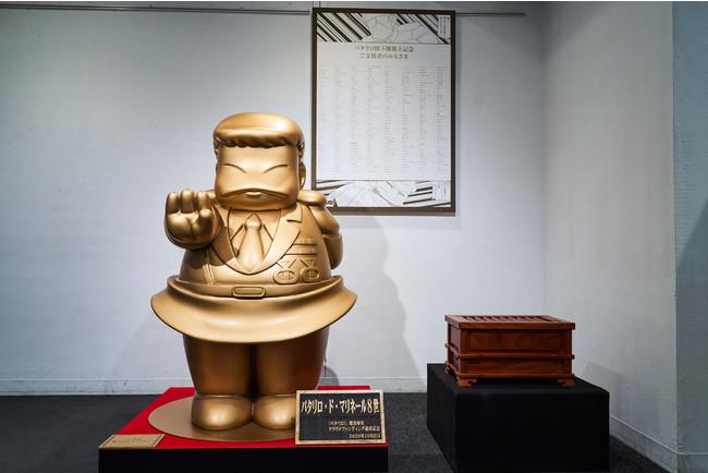 一般初公開となる「等身大のパタリロ像」。©魔夜峰央/白泉社 撮影:スギゾー