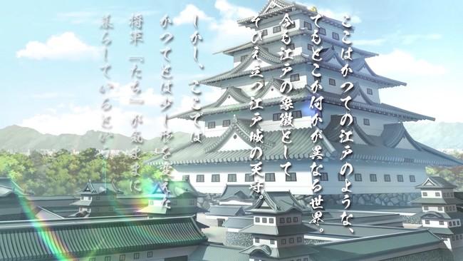 ボイスアニメ場面カット01