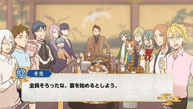 ボイスアニメ場面カット03