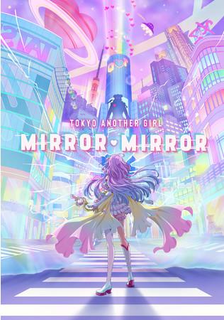「SF×カワイイ」をテーマにARインスタレーション展が表参道で開催。アートディレクター五十嵐LINDA渉が創る、仮想現実創生プロジェクト「MIRROR MIRROR PROJECT」を初公開。
