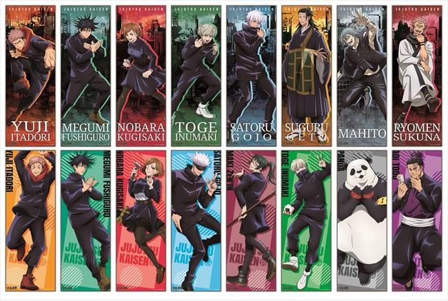 <呪術廻戦より、呪術廻戦 キャラポスコレクション 1BOXが新発売>1月15日より予約販売開始!