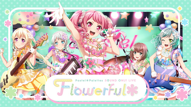 Pastel*Palettes Sound Only Live「Flowerful*」開催報告&ハロー、ハッピーワールド! Sound Only Live開催決定!