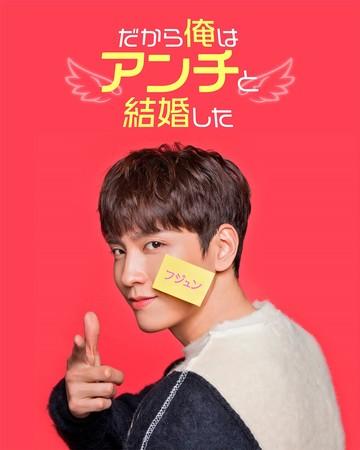 © Godin Media and Warner Bros. (Korea) Inc.