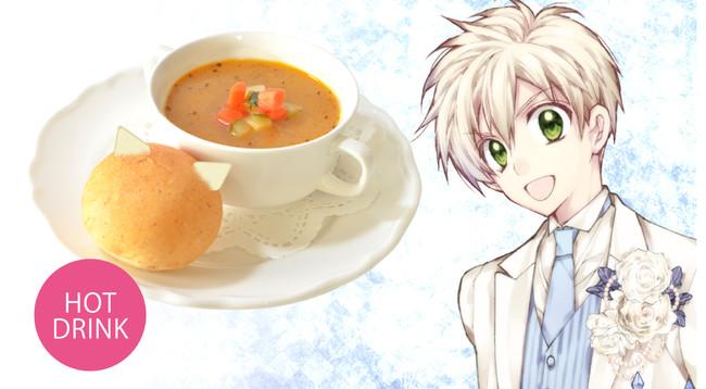 愛ちゃんと猫太くんのパン付きカレースープ
