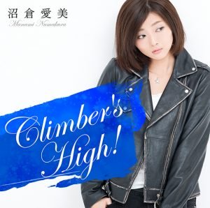 Download Full Album Climber's High - Manami Numakura