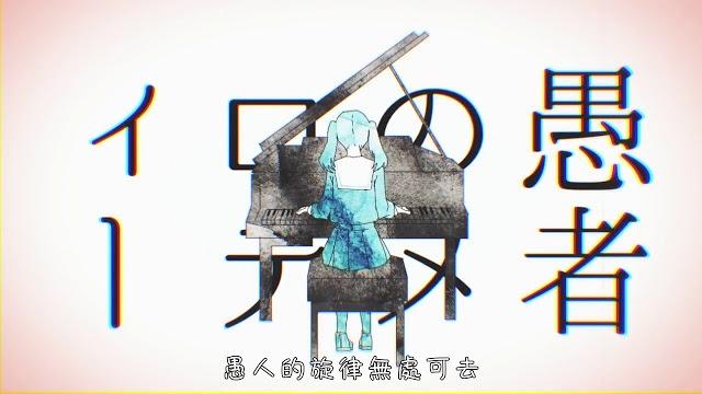 Mousou Kanshou Daishou Renmei (MKDR) - Kurokumo