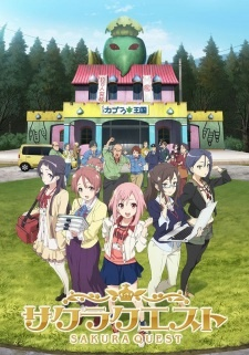 Download ost Sakura Quest