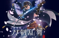 Download Obere: Download Opening Ending Katsugeki Touken Ranbu