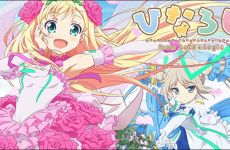 Baby Bird!!: Gakuen Logic Lyrics Translation - Hina Logi: From Luck & Logic ED
