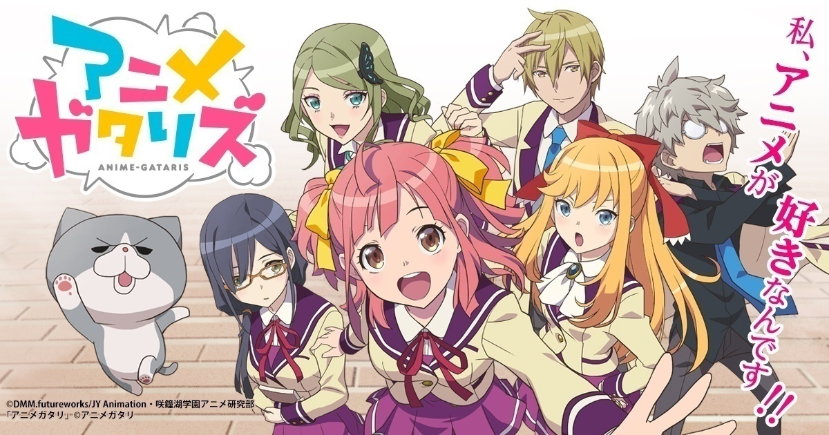 Anime Ost Download Opening Ending Animegataris Completed