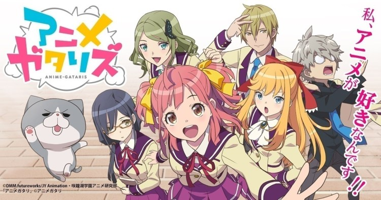 Anime Ost: Download Opening Ending Animegataris