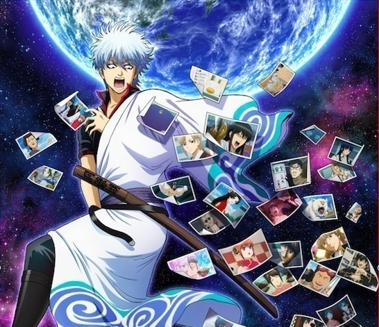 Anime Ost: Download Opening Ending Gintama. Porori-hen 2017