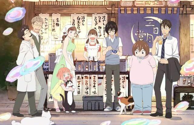 Download Opening Ending 3-gatsu no Lion Season 2