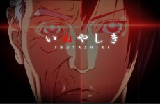 Landa ukuvula i-Opening Ending Inuyashiki