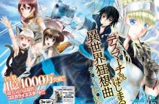Anime Ost: Download Opening Ending Death March kara Hajimaru Isekai Kyousoukyoku