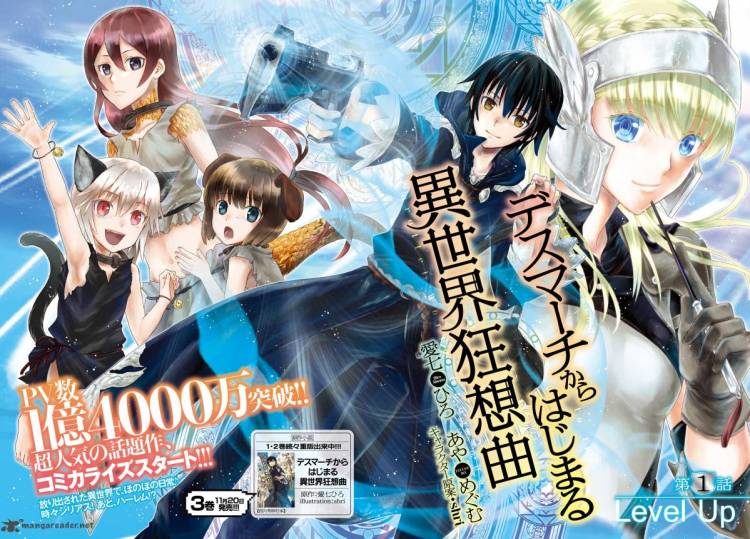 Anime Ost: Download Opening Ending Death March kara Hajimaru Isekai Kyousoukyoku