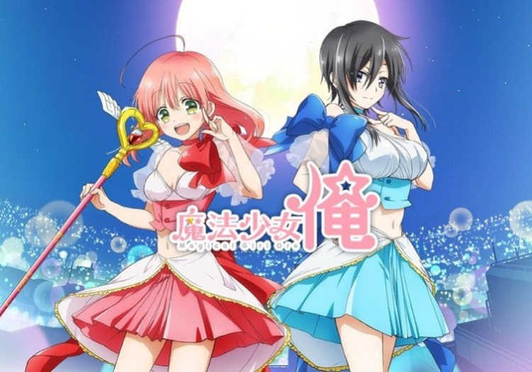 Anime Ost: Download Opening Ending Mahou Shoujo Ore