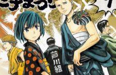 Anime Ost: Download Opening Ending Hinamatsuri