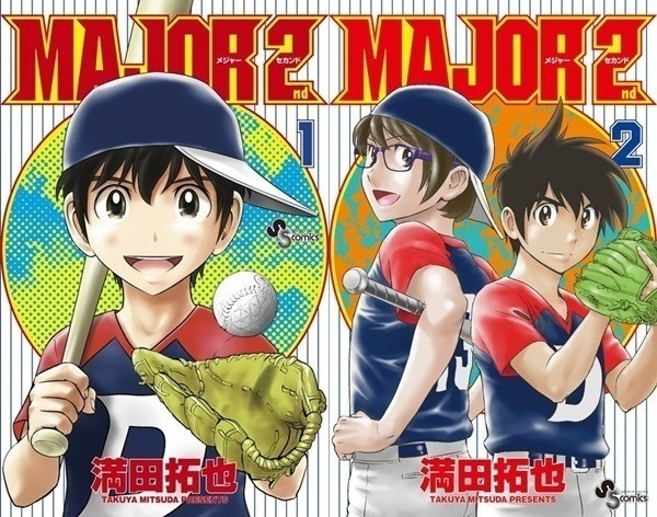 Anime Ost: Download Opening Ending Major 2nd
