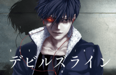Anime Ost: Download Opening Ending Devils Line