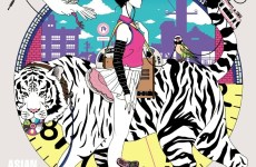 Re:Re: - Asian Kung-Fu Generation (Single ver.) Boku dake ga Inai Machi OP