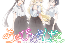 Anime Ost: Download Opening Ending Asobi Asobase