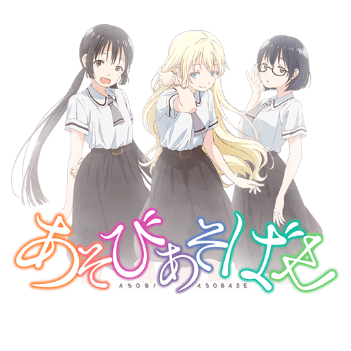 Anime Ost: Download Opening Ending Asobi Asobase