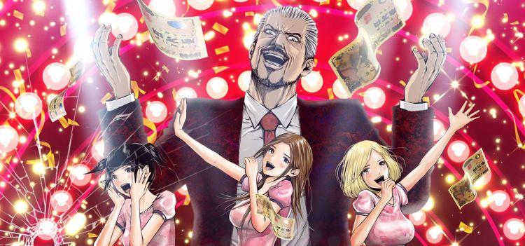 Anime Ost: Download Opening Ending Back Street Girls: Gokudolls