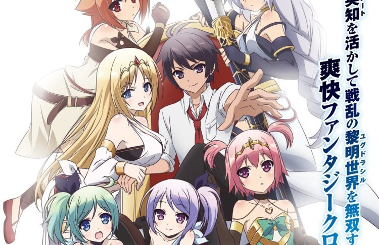 Anime Ost: Download Opening Ending Hyakuren no Haou to Seiyaku no Valkyria
