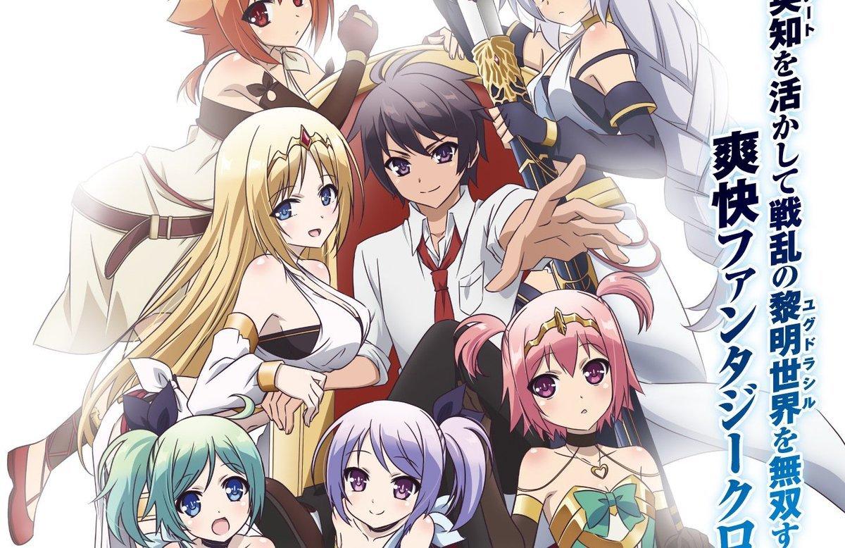Anime ost download opening ending hyakuren no haou to seiyaku no valkyria