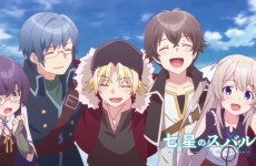 Anime Ost: Download Opening Ending Shichisei no Subaru