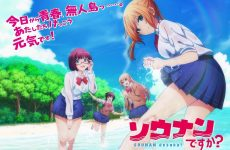 Anime Ost: Download Opening Ending Sounan Desu ka?