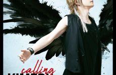 KIMERU - Calling (Yu-Gi-Oh! VRAINS OP 3)