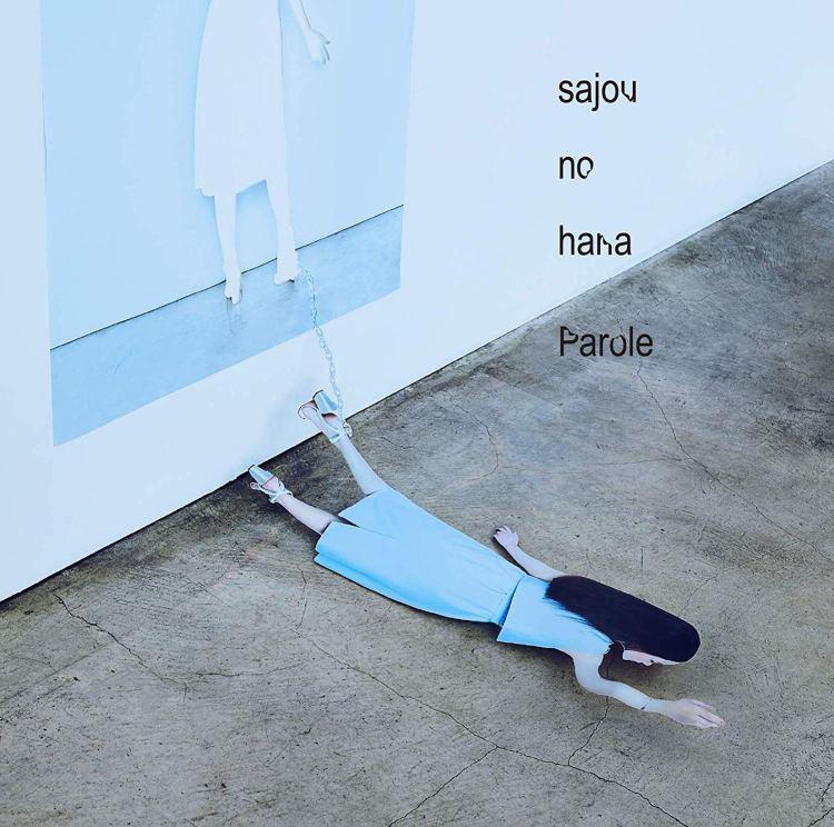 sajou no hana - Parole (Toaru Kagaku no Accelerator ED)