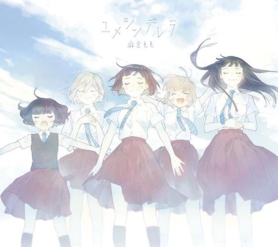 Momo Asakura - Yume Cinderella (Araburu Kisetsu no Otome-domo yo. ED)