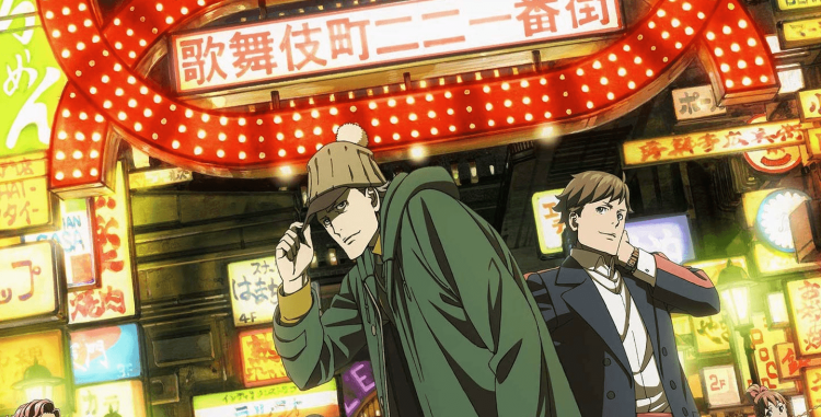 Anime Ost: Download Opening Ending Kabukichou Sherlock