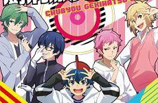 Minagami Koukou Hero Bu - Chuubyou Gekihatsu Boy (Chuubyou Gekihatsu Boy OP)
