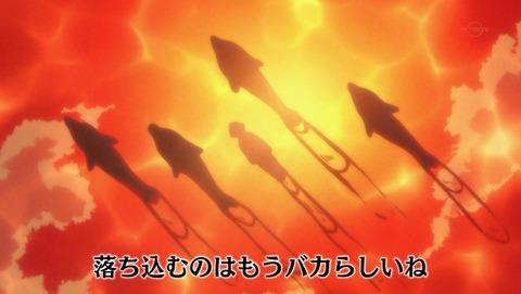 おそ松さん 2期 十四松 イルカ