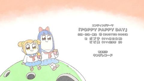 ポプテピ8話 ED2-2