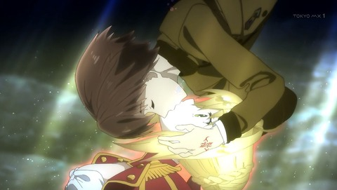 Fate_EXTRA kiss