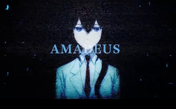 シュタゲ_アマデウス