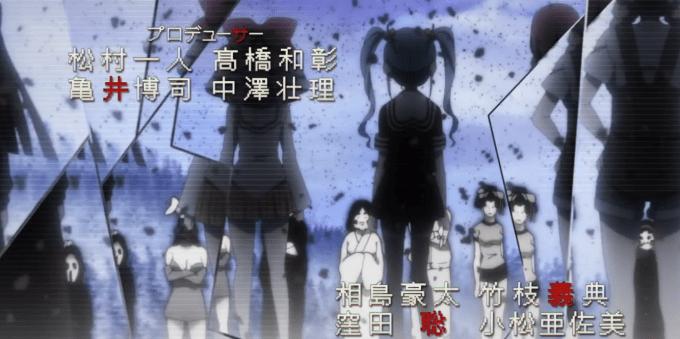 魔法少女サイト 05 OP 6..