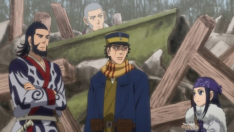 GoldenKami Sugimoto Team