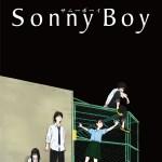 Sonny Boy3話感想・考察・解説!ヴォイスの正体は未来の明星説【サニーボーイ】