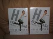 2 copies.jpg