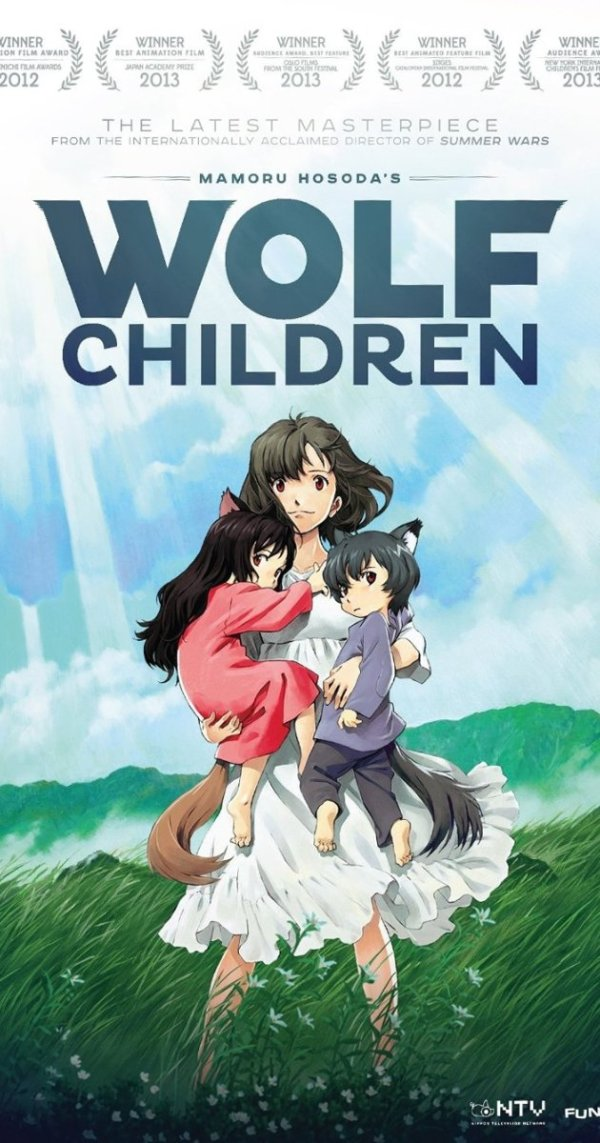 Secret Santa Review: Wolf Children
