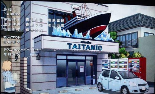 taitanic